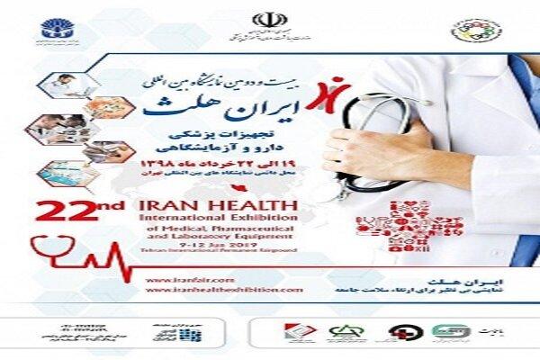 Iran Health 2019